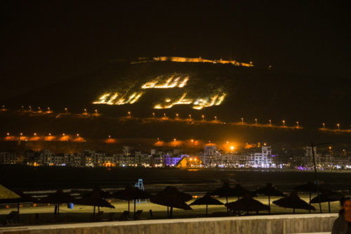 Kasbah hill,photo credit Sami Ait El Maati